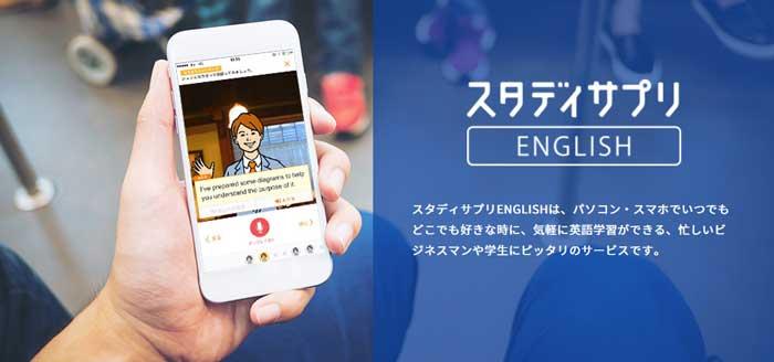 アウトプット特化アプリで1人で英会話
